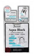 Трехэтапная маска для лица выравнивающая тон кожи BERGAMO 3 step mask pack black aqua: фото