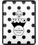Маска-перчатки для рук увлажняющая VILLAGE 11 FACTORY Relax-Day Hand Mask: фото