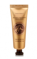 Крем для рук TONY MOLY Prestige jeju mayu treatment hand cream 50 мл: фото