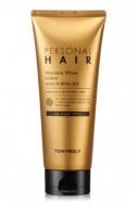 Лосьон для волос TONY MOLY Personal hair moisture wave lotion 200 мл: фото