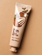 Крем для рук TONY MOLY I'm shea butter hand cream 30 мл: фото