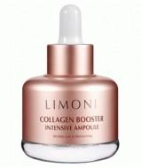 Сыворотка с коллагеном LIMONI Collagen Booster Intensive Ampoule 25 мл: фото