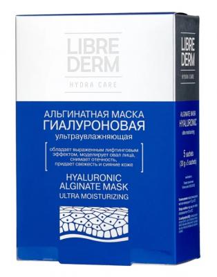 Маска альгинатная гиалуроновая ультраувлажняющая LIBREDERM №5*30 г: фото