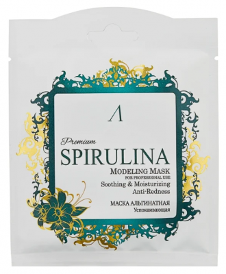 Маска альгинатная увлажняющая, успокаивающая Anskin Spirulina Modeling Mask 25г: фото