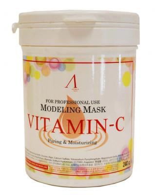 Маска альгинатная с витамином С Anskin Vitamin-C Modeling Mask 240г: фото