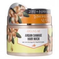 Маска для поврежденных волос Welcos Around me Argan Damage Hair Mask 300гр: фото