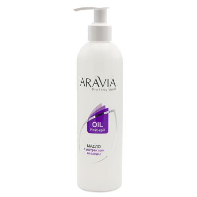 Масло после депиляции для чувствительной кожи с экстрактом лаванды Aravia Professional 300 мл: фото