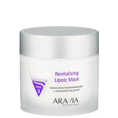 Крем-маска супер увлажняющая ARAVIA Professional - Hyaluronic Acid Mask, 300 мл.: фото