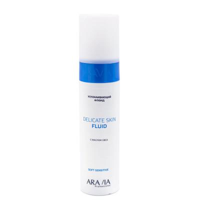 Флюид успокаивающий с маслом овса для лица и тела ARAVIA Professional Delicate Skin Fluid 250 мл: фото