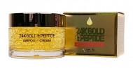 Крем с пептидами и золотом Eyenlip 24K GOLD & PEPTIDE AMPOULE CREAM 50г: фото