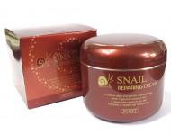 Восстанавливающий крем с муцином улитки JIGOTT Snail Reparing Cream: фото