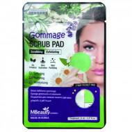 Отшелушивающая подушечка-гоммаж для лица MBEAUTY GOMMAGE SCRUB PAD, 1шт: фото