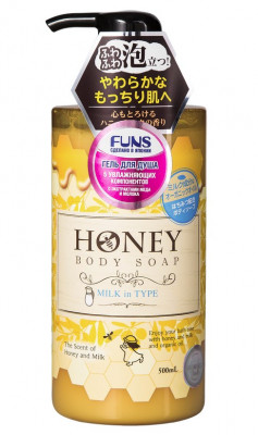 Гель для душа с экстрактом меда и молока FUNS Honey Milk 500 мл: фото